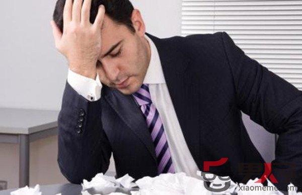 男性朋友如何缓解工作压力 男士缓解工作压力方法有哪些