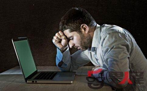 熬夜有什么危害 预防前列腺炎的方法