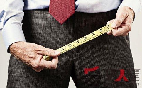 男性勃起多长算正常 如何增大阴茎尺寸