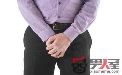 男人阴茎短小原因 哪些人容易阴茎短小