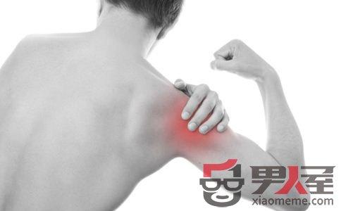 如何缓解运动后的肌肉酸痛