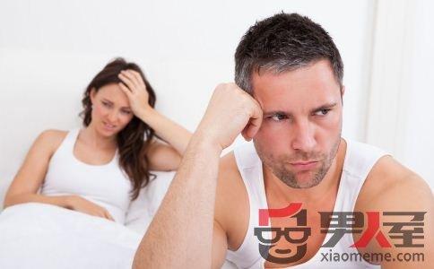 影响男人性冷淡的因素 如何唤起男人性欲