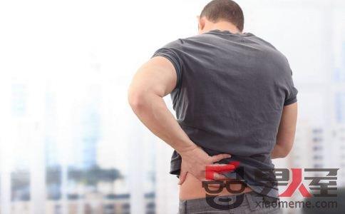 男性肾虚的九大症状 经常腰痛的人要小心了