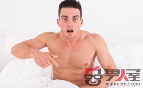 内裤过紧当心遗精 男人该如何有效预防?