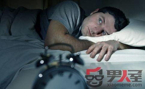 男人失眠怎么调理 试试这几种方法